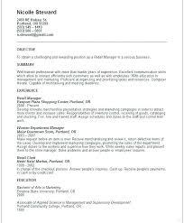Resume Objectives For Retail Nfcnbarroom Com