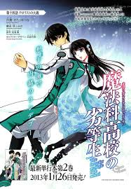 Mahouka Koukou No Rettousei Light Novel 14