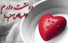 Image result for عکس مخاطب خاص