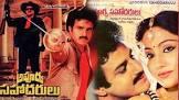K. Raghavendra Rao Apoorva Sahodarulu Movie