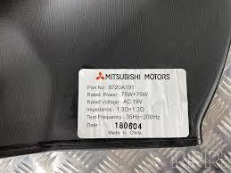 FBZ1395 Mitsubishi Eclipse Cross Subwoofer speaker 8720A191 - Used car part  online, low price