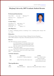 How To Make A Curriculum Vitae Classy How To Make A Cv For Students Yelommyphonecompanyco