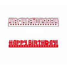 Album Word Happy Birthday Word Strip Frame Greeting Card Metal Cutting Dies