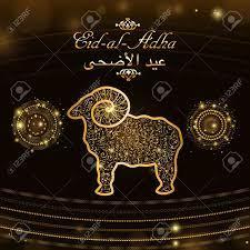 Grußkartenschablone Für Muslimische Gemeinschaft Opferfest Eid-al-Adha Mit  Schafen. Vektor-Illustration. Englisch übersetzen Eid Mubarak. Lizenzfrei  Nutzbare Vektorgrafiken, Clip Arts, Illustrationen. Image 60679061.