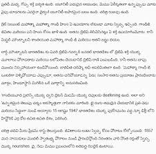 short essay on republic day in english hindi  happy republic day essay in tamil tulugu language