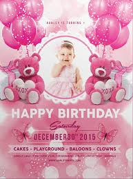 Birthday Party Invitation Card Template Free 33 Kids Birthday Invitation Templates Psd Vector Eps Ai Free