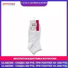 <b>Женские</b> носки и чулочные изделия, купить по цене от 36 руб в ...