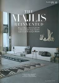 Small Picture Modern Islamic home decor Home Pinterest Islamic Modern and