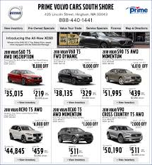 new volvo lease and finance specials in ma