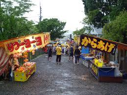 夏祭り 吉藤地区 潮見地区まちづくり協議会