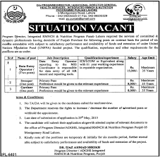 Jobs In Rmnch And Nutrition Program Punjab Published In Jang ...