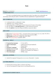 mca resume format for freshers fresher resume format for mca fresher resume format for mca