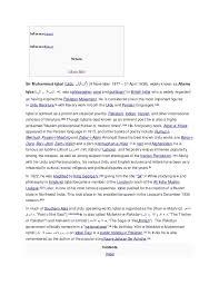 allama iqbal essay allama iqbal essay in sindhi language history edu essay buscio mary allama iqbal essay in sindhi language history edu essay buscio mary