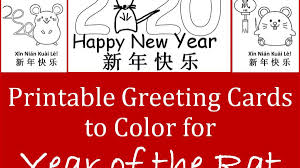 Get a batch of printable your child will have fun coloring and decorating this printable card this valentine's day. Printable Children S Craft Greeting Cards To Color For The Year Of The Rat Holidappy Celebrations