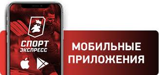 Молодежка ЦСКА обыграла «Краснодар», уступая 0:<b>2 к</b> 61-й ...