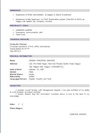 ... MBA Finance Fresher Resume Samples for ucwords]