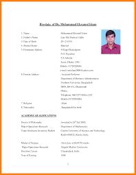 4 Biodata Format Pdf Emt Resume
