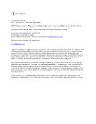Cover Letter For Sales Associate Job Tomyumtumweb Com