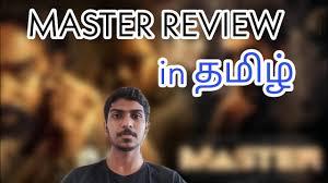 Master movie review | Prashanth