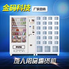 China Gold Vending Machines Magnificent China Reverse Vending Machines China Reverse Vending Machines