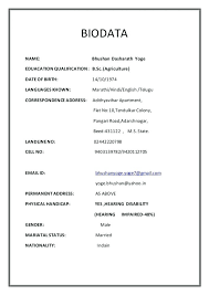 Marriage Certificate Form Download Hindi Best Of Resume Format Doc