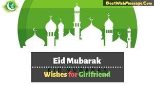 eid mubarak wishes for friend