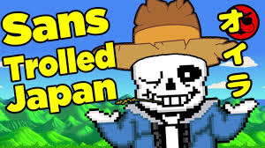 Undertale font was released during 2015 and it's categorized into the logo, horror, and fancy fonts. Undertale S Japanese Localization Is Full Of Hidden Gems For Eagle Eyed Fans Usgamer