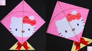 How To Make Designer Kite