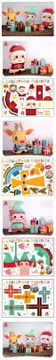 Paper Crafts For Christmas Best 25 Christmas Paper Crafts Ideas On Pinterest Paper