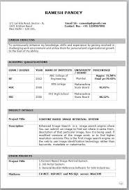 18 Lovely Resume Format Pdf Free Download Pics Telferscotresources Com