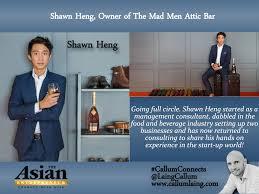 joe wadakathelakal ceo of brilio net entrepreneur entrepreneurs shawn heng owner of the mad men attic bar entrepreneur entrepreneurs entrepreneurship