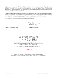 how to write an effective cover letter for resume rain man dharma the moral and religious duties of hinduism thoughtco