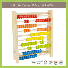 Wooden Bead Game Wooden Toy Bead Game Wooden Toy Bead Game Suppliers and 33