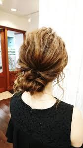 女子力no1ロングヘアの髪型のおすすめアレンジ おすすめ旅行を探す