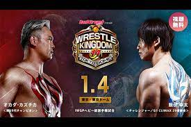 新 日本 プロレス 試合 日程