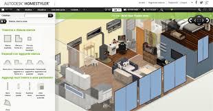 Mobili Per La Casa On Line : Progettare casa gratis arredare l appartamento