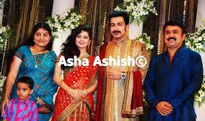 Asha Ashish: Sudheesh and Family with Prithviraj and Supriya Menon