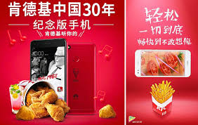 huawei kfc phone for sale. the phone is called \u201ckfc huawei 7 plus\u201d, and it\u0027s been made to celebrate a 30-year invasion of china by kfc. for past 30 years, kentucky fried chicken kfc sale e