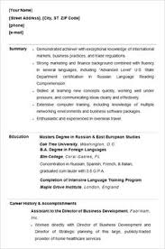 Resume Samples For Students - Http://www.resumecareer.info/resume ...
