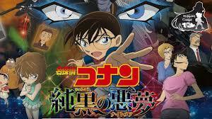 Xem phim Thám Tử Lừng Danh Conan: Movie 20 Giấc Mộng Đen Tối Nhất -  Detective Conan Movie 20: The Darkest Nightmare
