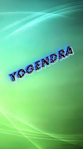 Yogendra as a ART Name Wallpaper ...