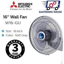 mitsubishi w16gu 16 inch wall fan 3 years singapore warranty