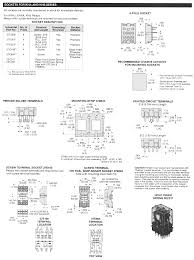 potter brumfield electronic product potter brumfield products outline dimensions and socket information