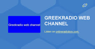 Image result for Greekradio web channel,