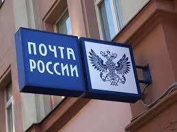 Маркетинг реклама pr Агентство помощи студенту Маркетинг госструктур дипломная работа на примере Почты России