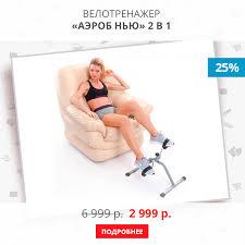 Столовые приборы - купить <b>наборы столовых приборов</b> ...