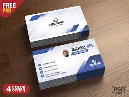 Modern Business Cards Design Psd Psd Zone
