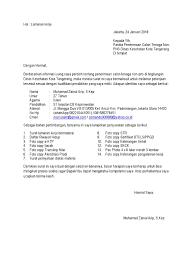 Surat lamaran kerja instansi pemerintahan ini dibutuhkan untuk beragam event melamar. Download Contoh Surat Lamaran Honorer Dinas Pertanian Pics Contohsurat Lif Co Id