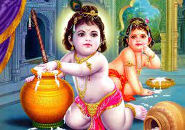 Cute Baby Lord Krishna ...