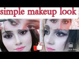 urdu makeup look 2020 life ghar ki